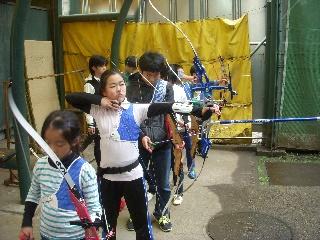 Archery-Menu 1