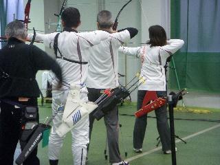 Archery-Menu 2