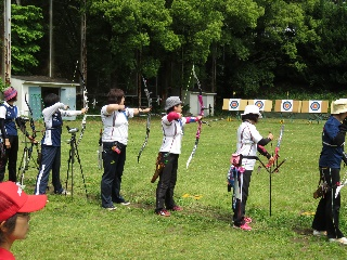 Archery-Menu 3